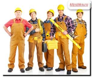 найти подрядчика