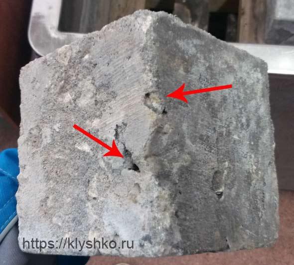 бетонные-кубики