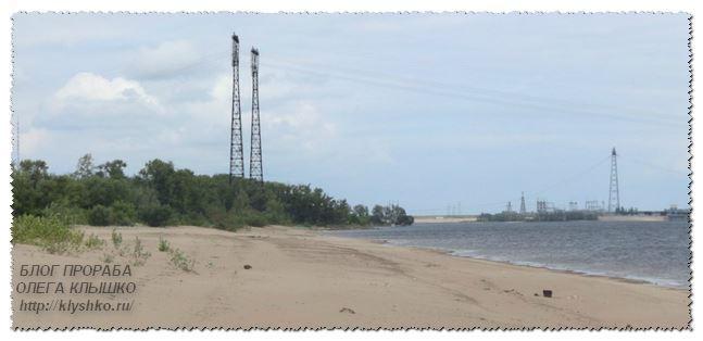 балаково песчанный остров