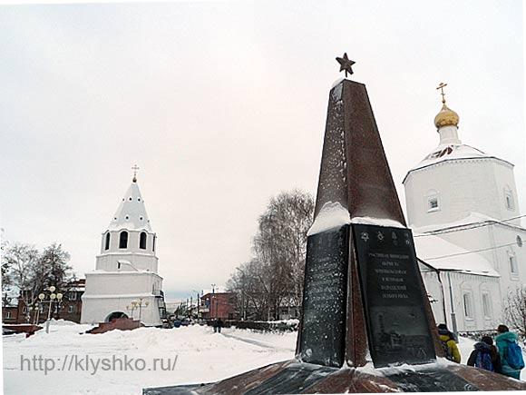 сызраньский кремль
