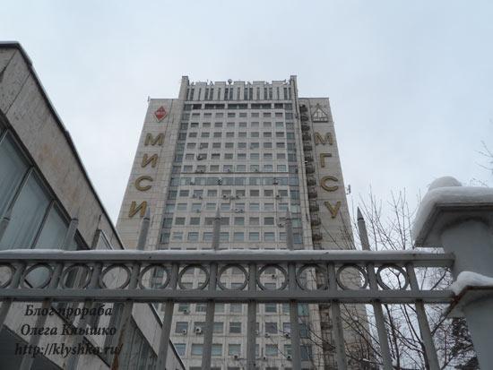 фотопанорама Москва