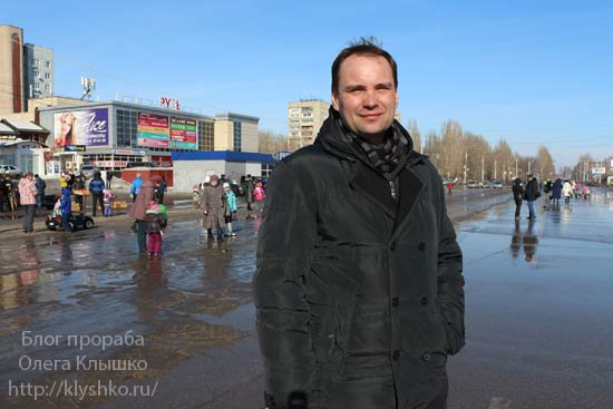 площадь ленина Балаково