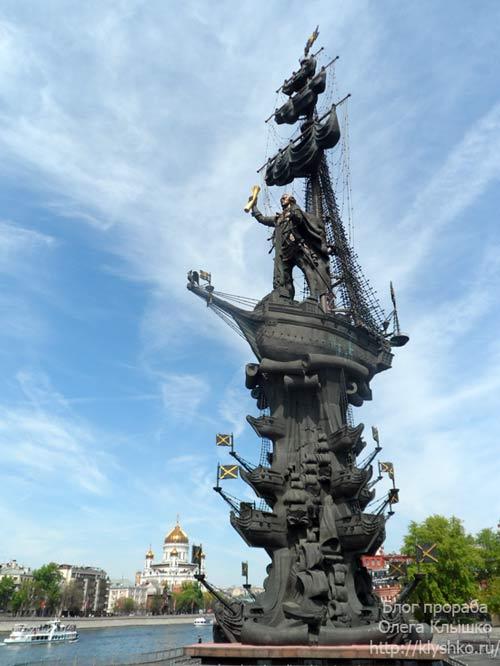 Памятник Петр1 Москва