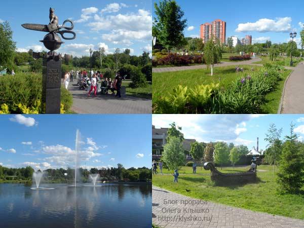 Парк Мытищи