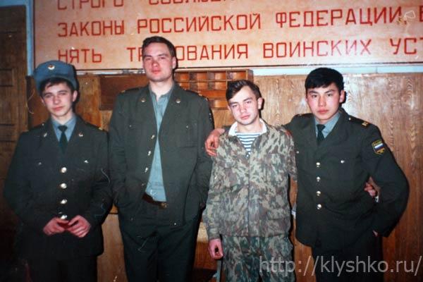 армия москва