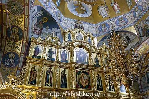 Саратов Свято-Троицкий собор