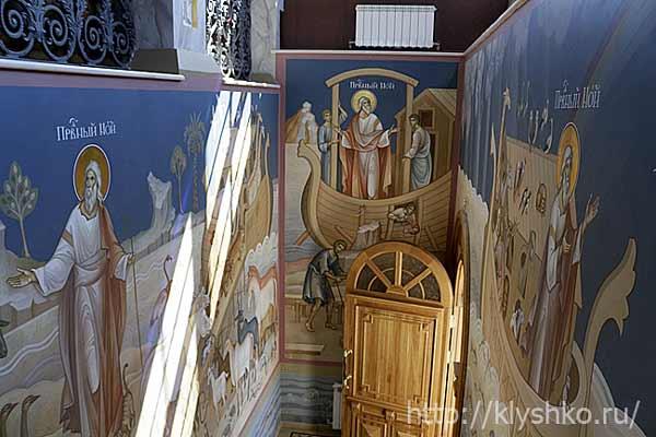 саратов собор