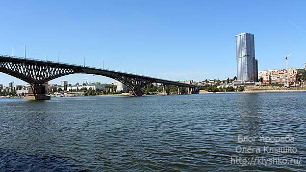 мост Саратов Энгельс