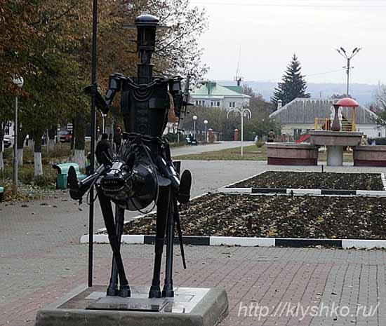 Губкин Дон Кихот