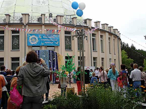 Фестиваль национальных культур в Бийске