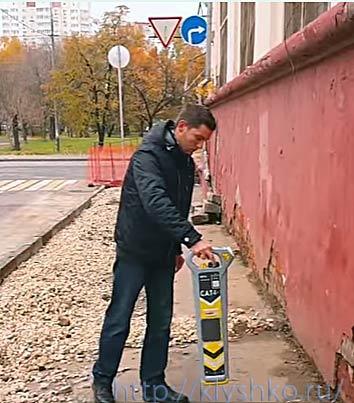 измерительные приборы трассоискатель