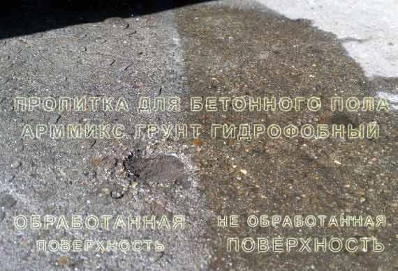 propitki-dlya-styazhki