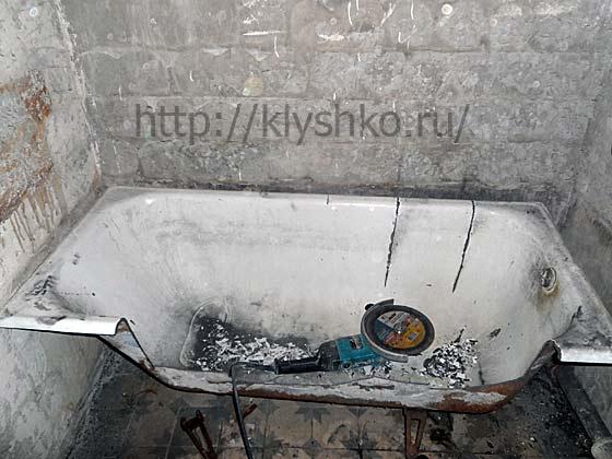 демонтаж-ванны