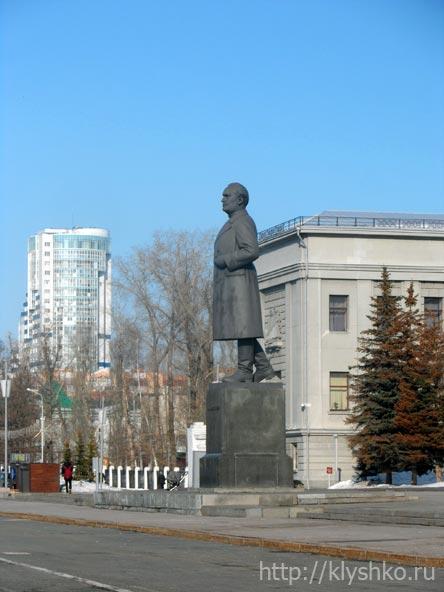 пл. Куйбышева Самара