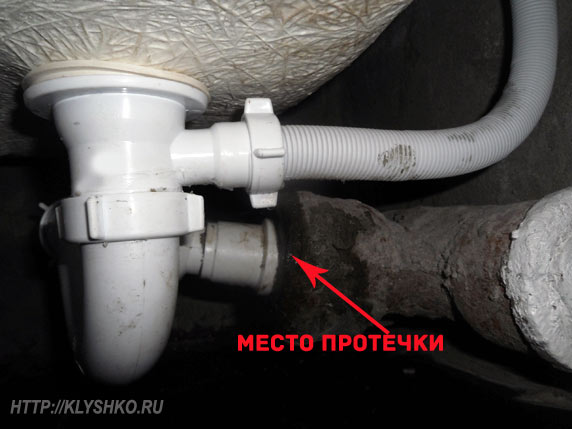 Сифон-под-ванну