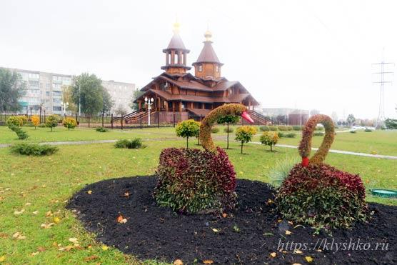 поселок Лебеди Губкин