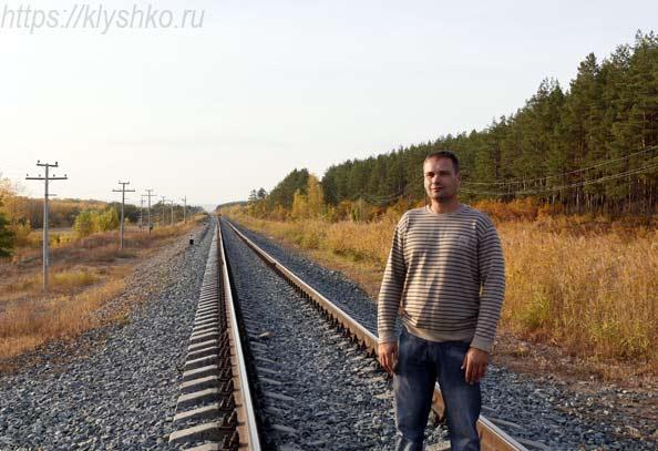 Клышко-Олег