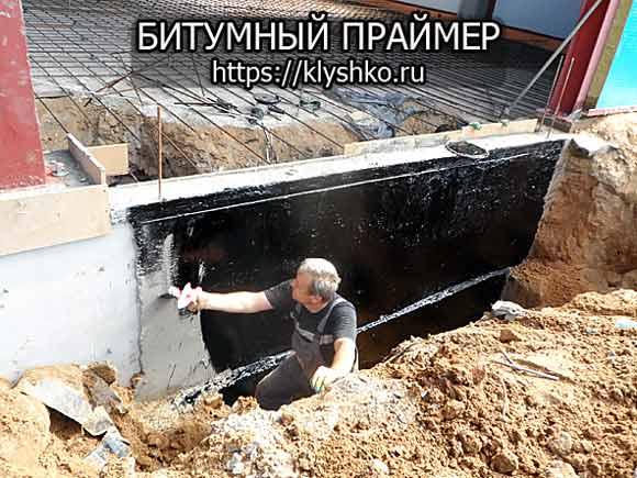 bitumnyj-prajmer