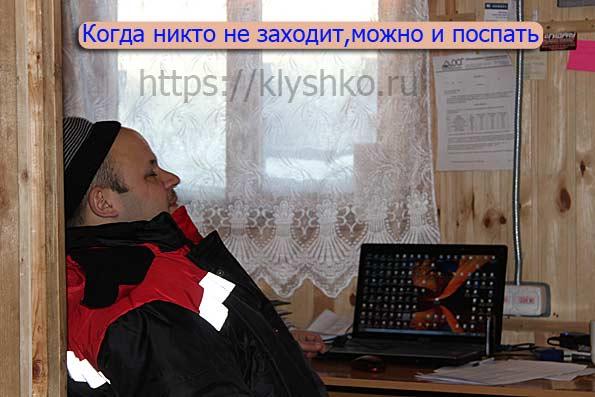 работа-инженер-пто