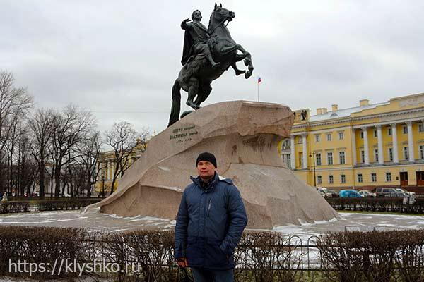 памятник-петру-1