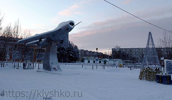 полярные-зори-город