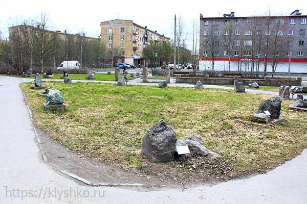 парк-камней