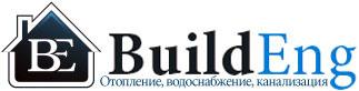 buildeng